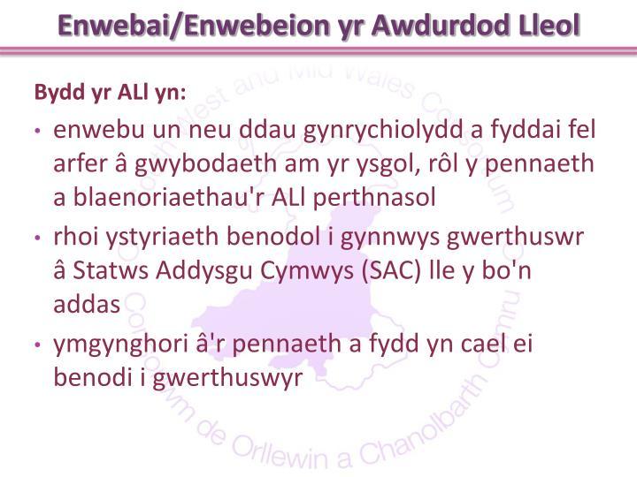 Enwebai/Enwebeion yr Awdurdod Lleol