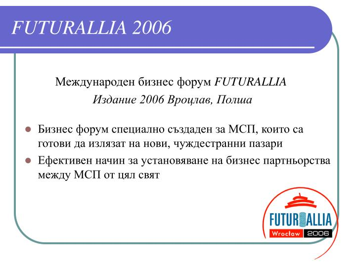 FUTURALLIA 2006