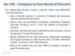 sec 149 company to have board of directors1