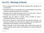 sec 173 meetings of board