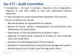 sec 177 audit committee
