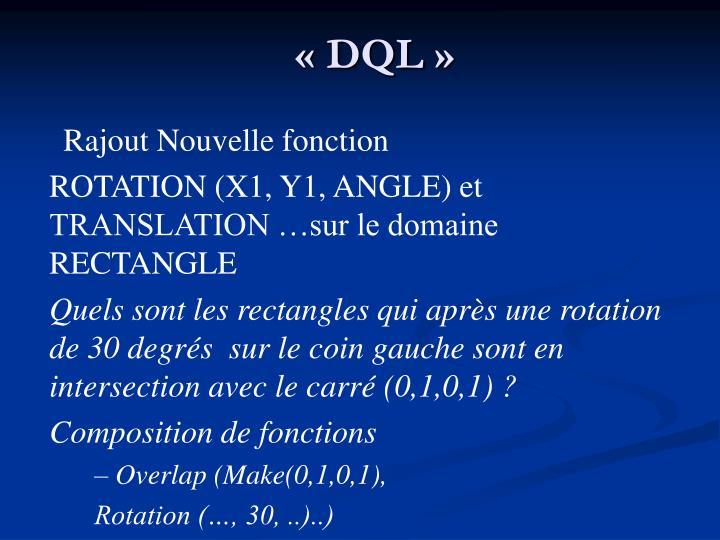 «DQL»