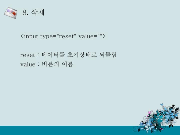 "<input type=""reset"" value="""">"