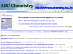 abc chemistry