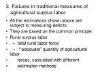 3 failures in traditional measures of agricultural surplus labor