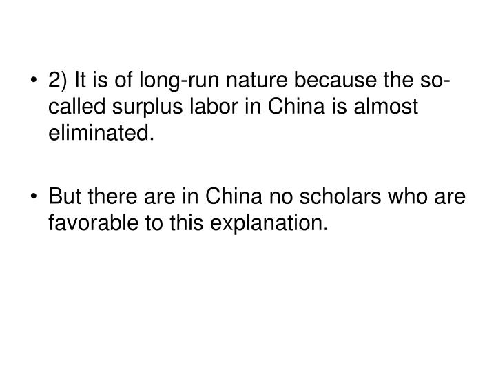 2) It is of long-run nature because the so-called surplus labor in China is almost eliminated.