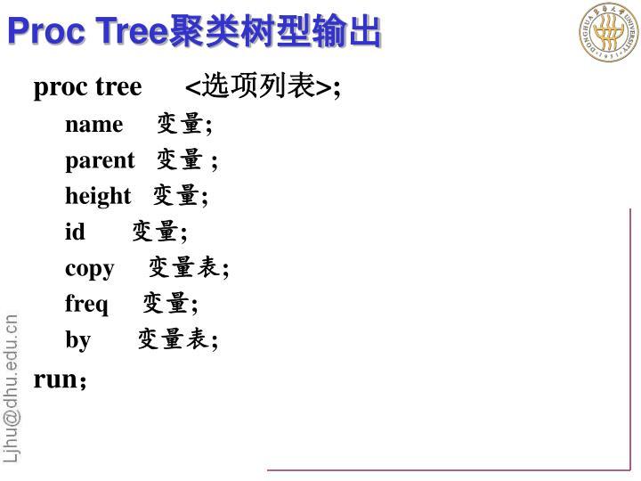 Proc Tree