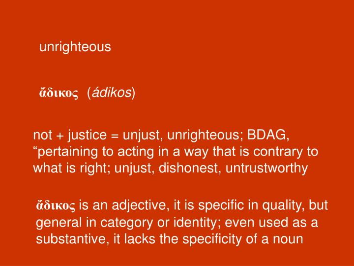 unrighteous