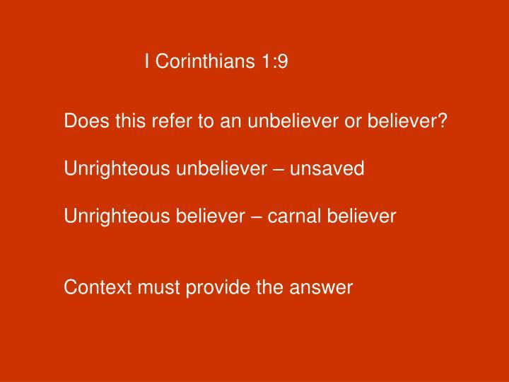 I Corinthians 1:9