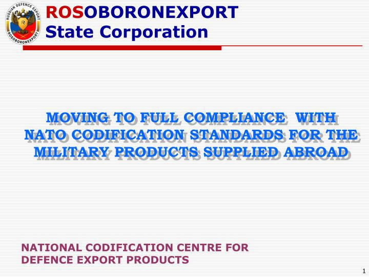 Ros oboronexport state corporation