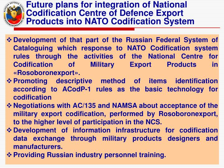 Future plans for integration of National Codification Centre of Defence Export Products into NATO Codification System