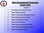 skill development programs local level