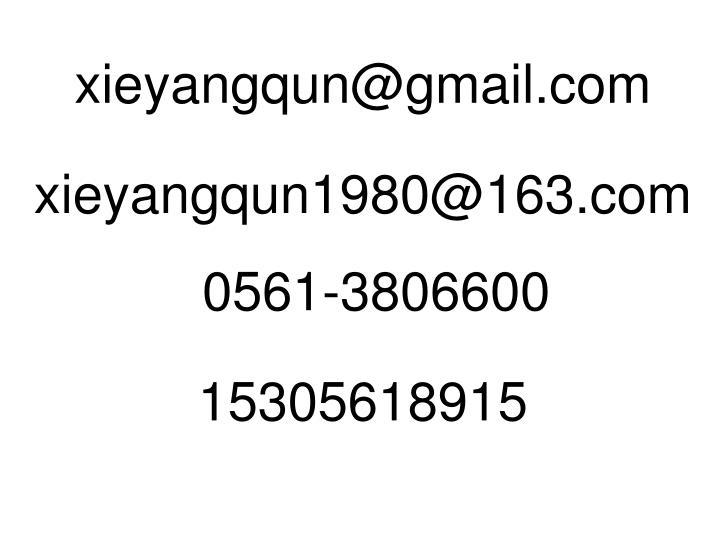 xieyangqun@gmail.com