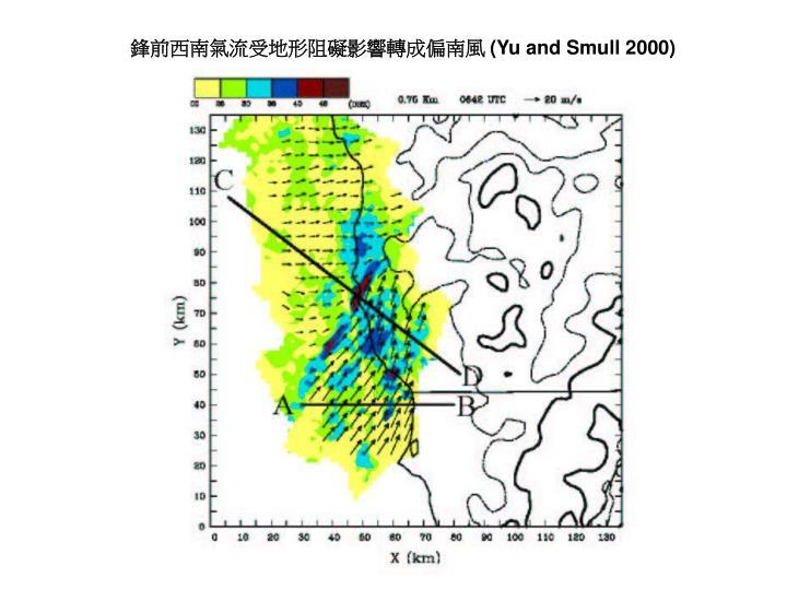 鋒前西南氣流受地形阻礙影響轉成偏南風