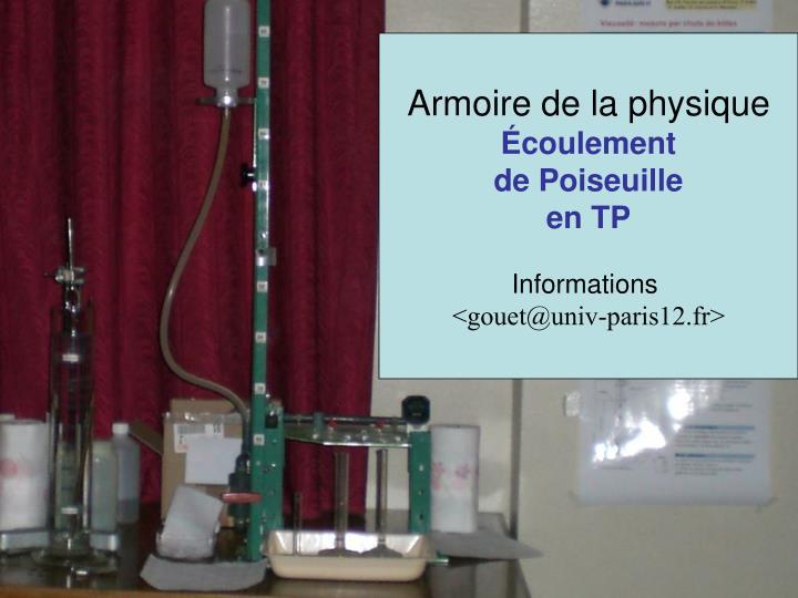 Armoire de la physique