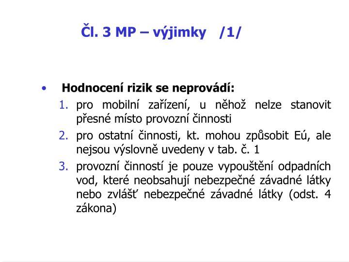 Čl. 3 MP – výjimky   /1/