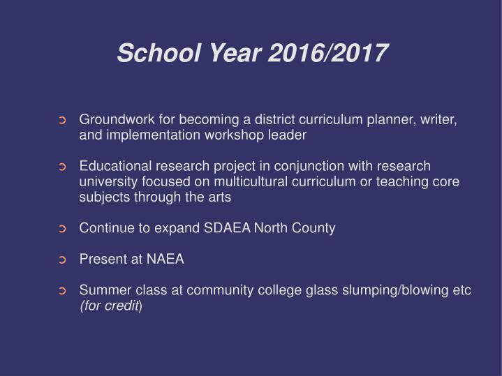School Year 2016/2017