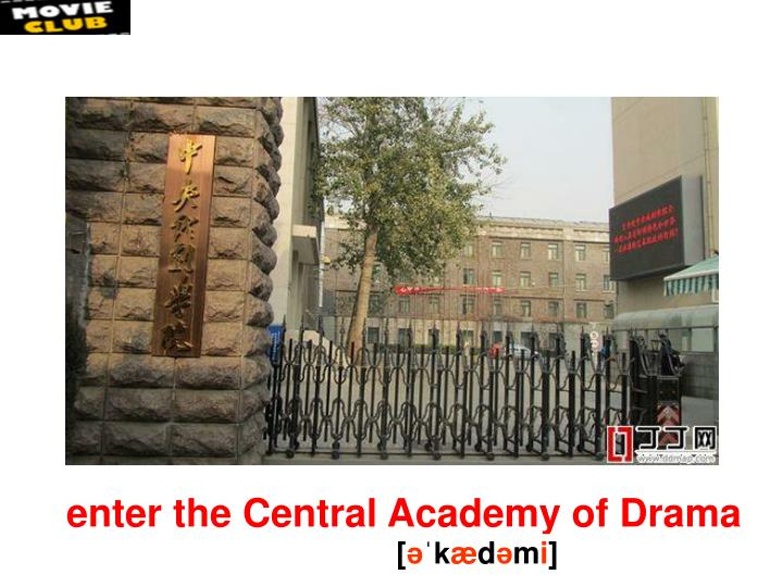 enter the Central Academy of Drama