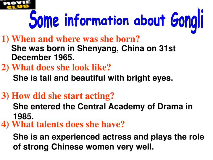 Some information about Gongli