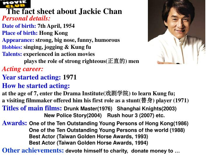 The fact sheet about Jackie Chan