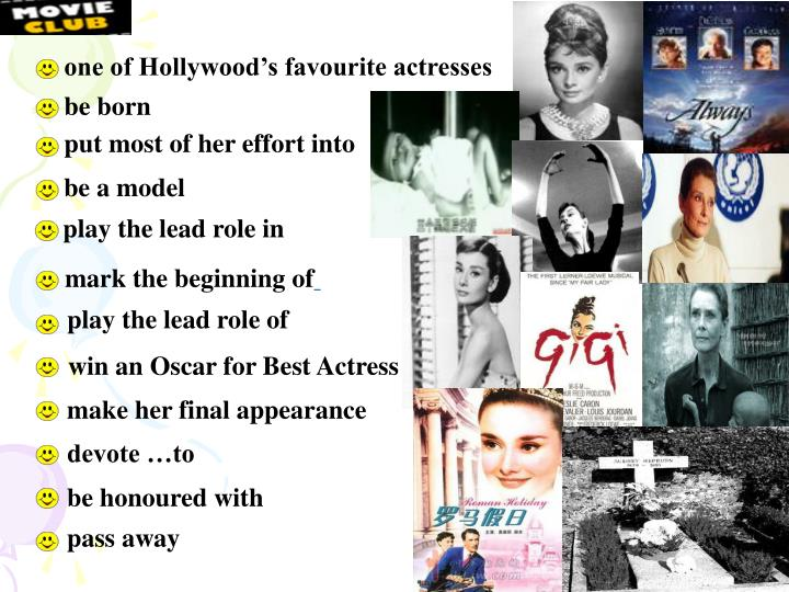 one of Hollywood's favourite actresses