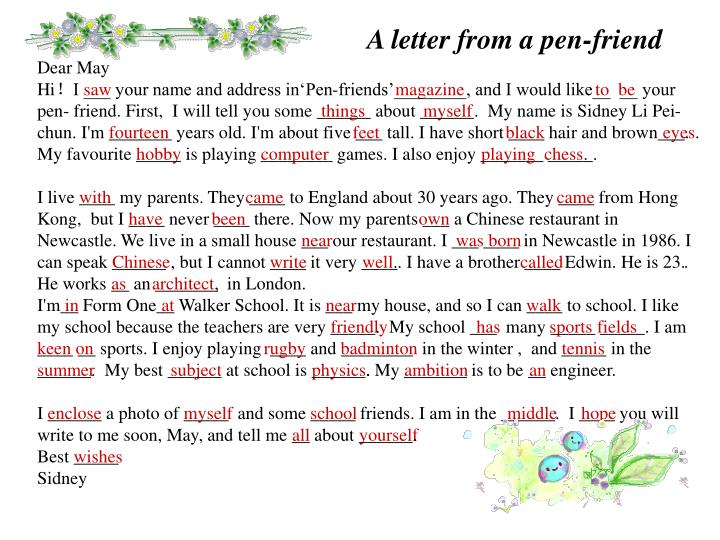 A letter from a pen-friend
