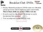 breakfast club dvds