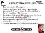 carberry breakfast club1