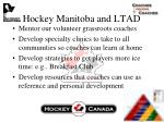 hockey manitoba and ltad