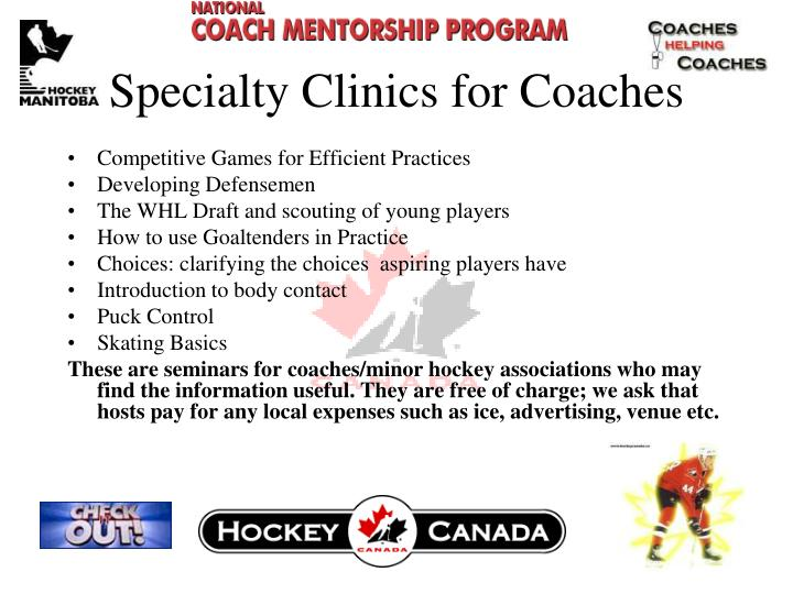 Specialty Clinics for Coaches