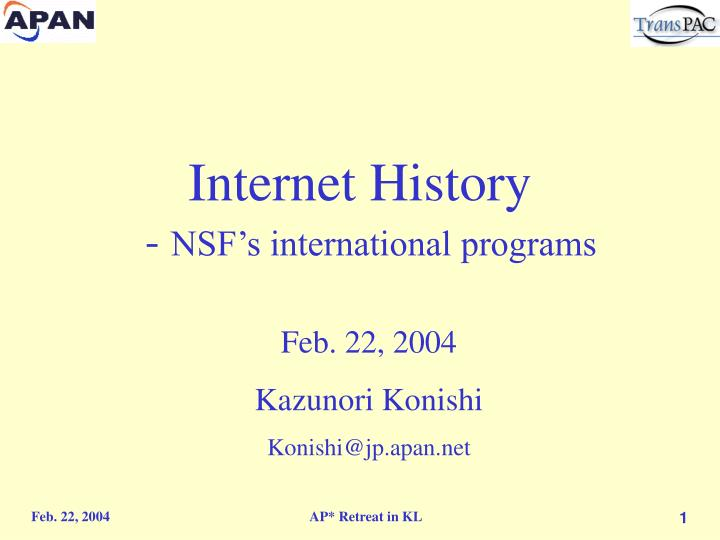 Internet history nsf s international programs