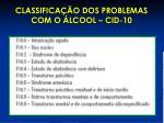 classifica o dos problemas com o lcool cid 10