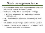stock management issue