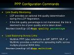 ppp configuration commands1