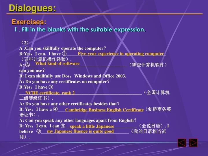 Dialogues: