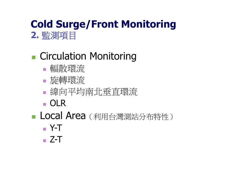 Cold Surge/Front Monitoring