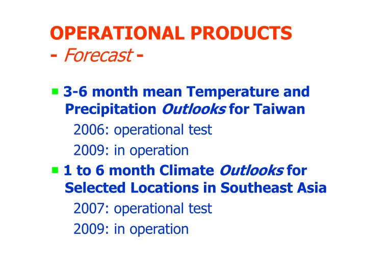 OPERATIONAL PRODUCTS
