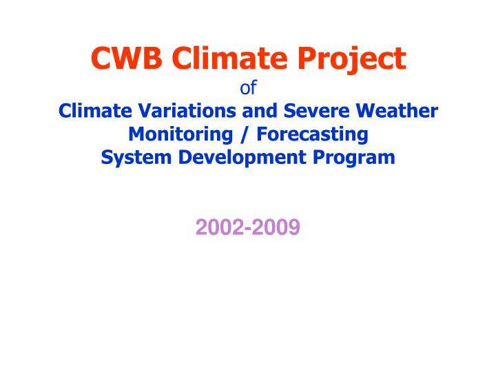 CWB Climate Project