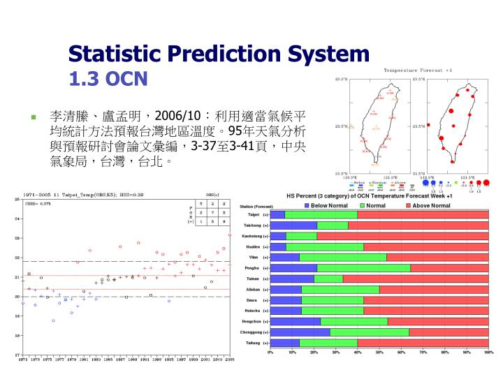 Statistic Prediction System