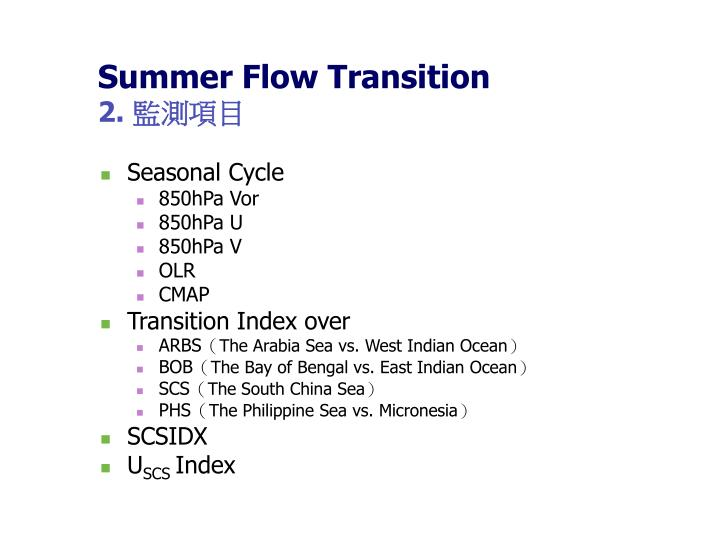 Summer Flow Transition