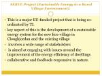 serve project sustainable energy in a rural village environment