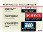 first ctsa awards announced october 3