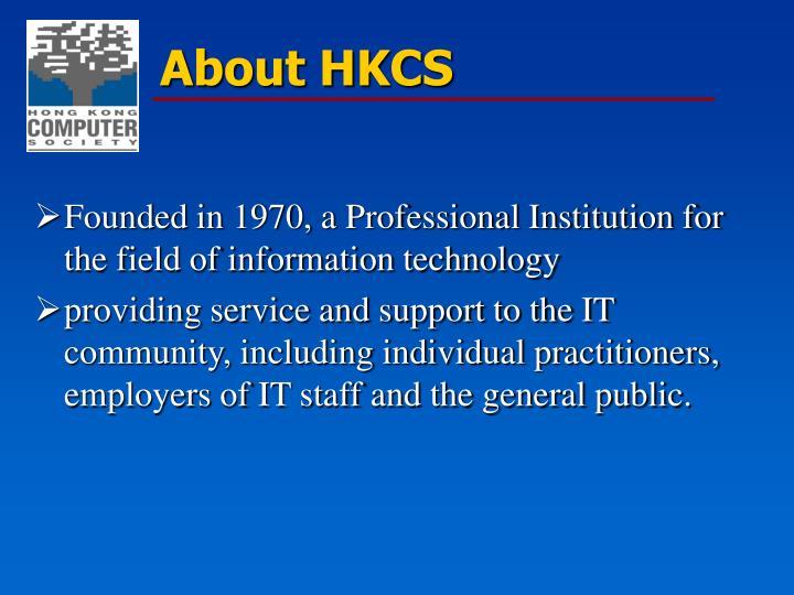 About HKCS