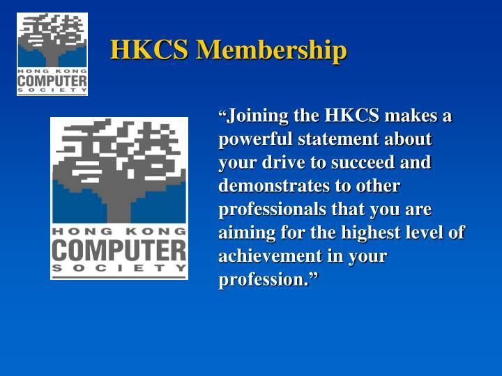HKCS Membership