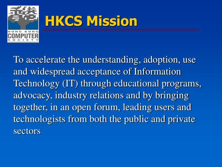 HKCS Mission