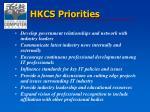 hkcs priorities