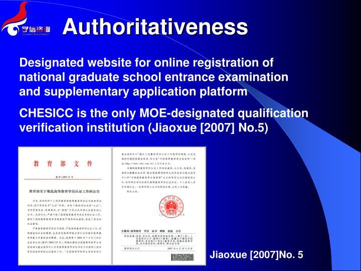 Authoritativeness