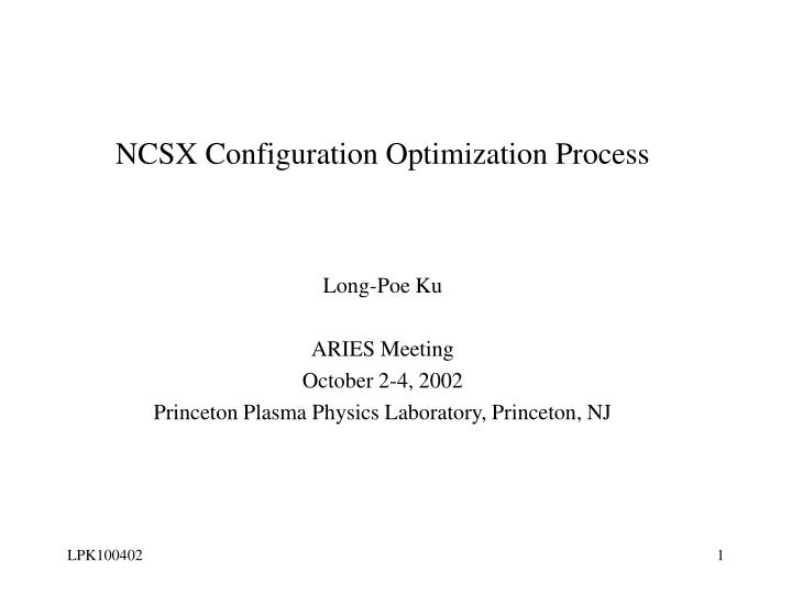 NCSX Configuration Optimization Process