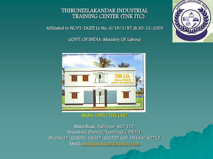 THIRUNEELAKANDAR INDUSTRIAL