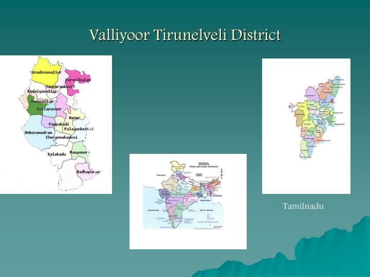 Valliyoor Tirunelveli District